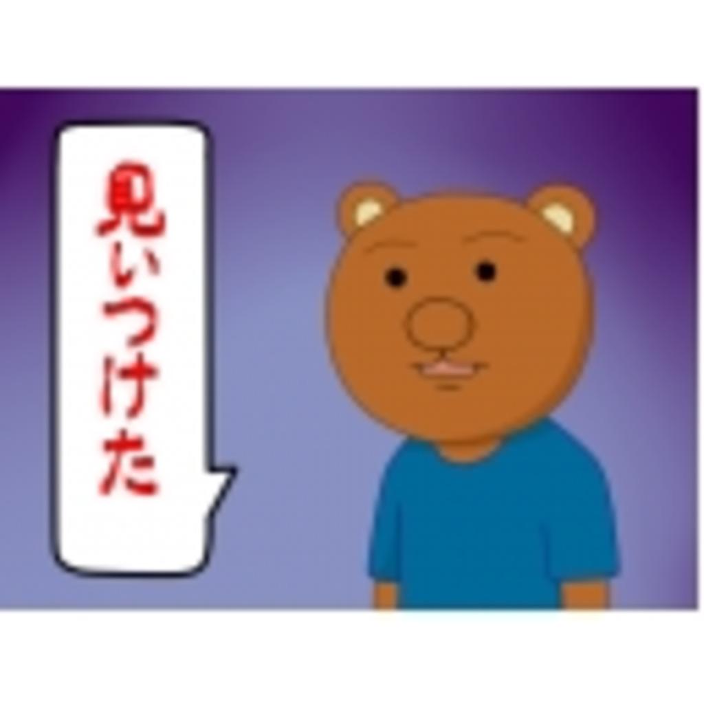 ゲストのFreedom放送