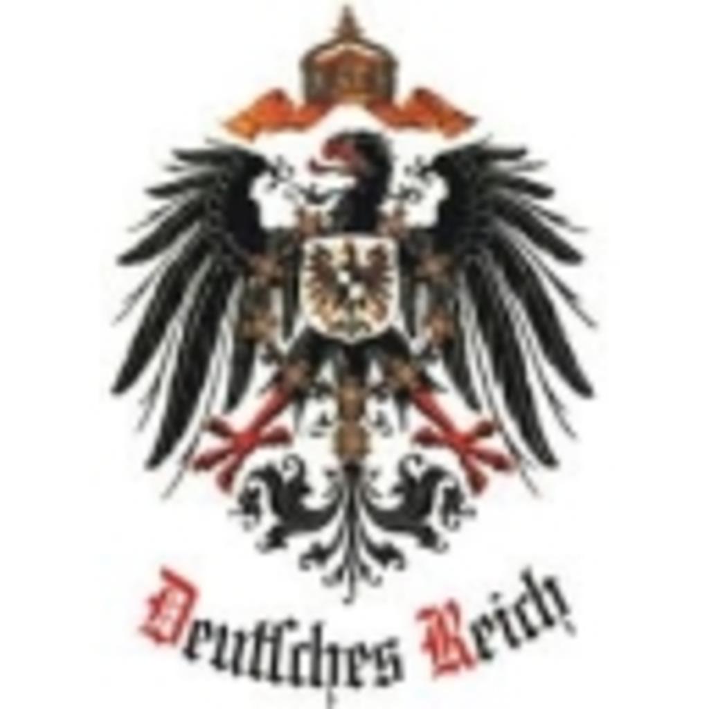 Das neu-große Reich