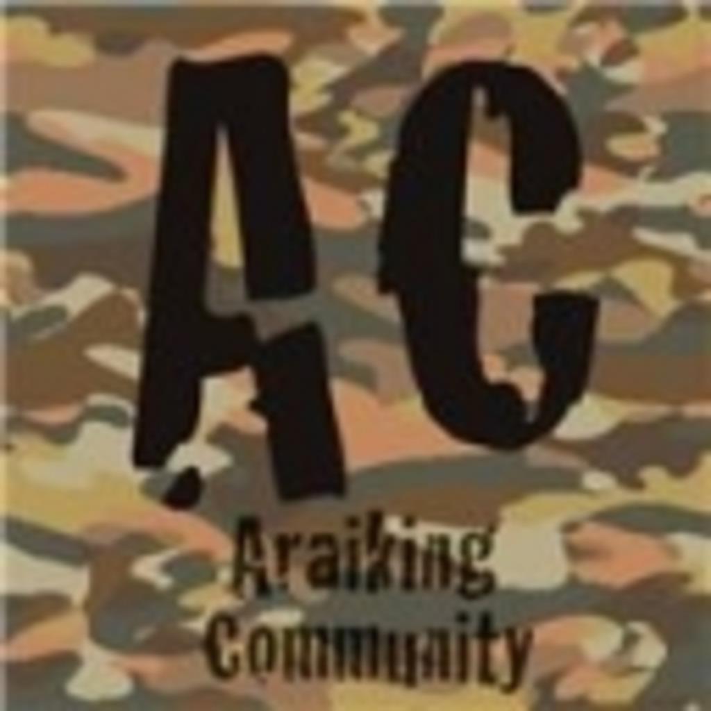 AC-AraikingCommunity