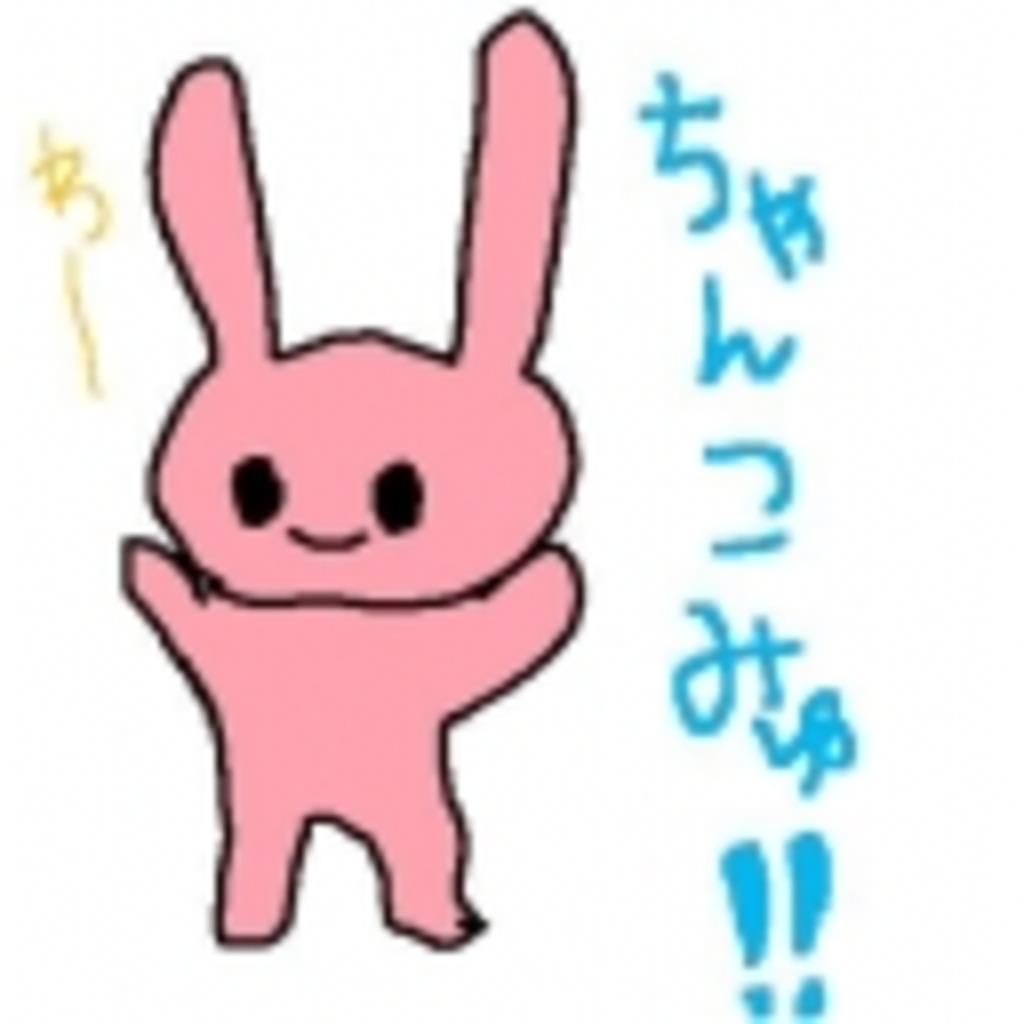 ちゃんコミュ(◕ω◕❀)