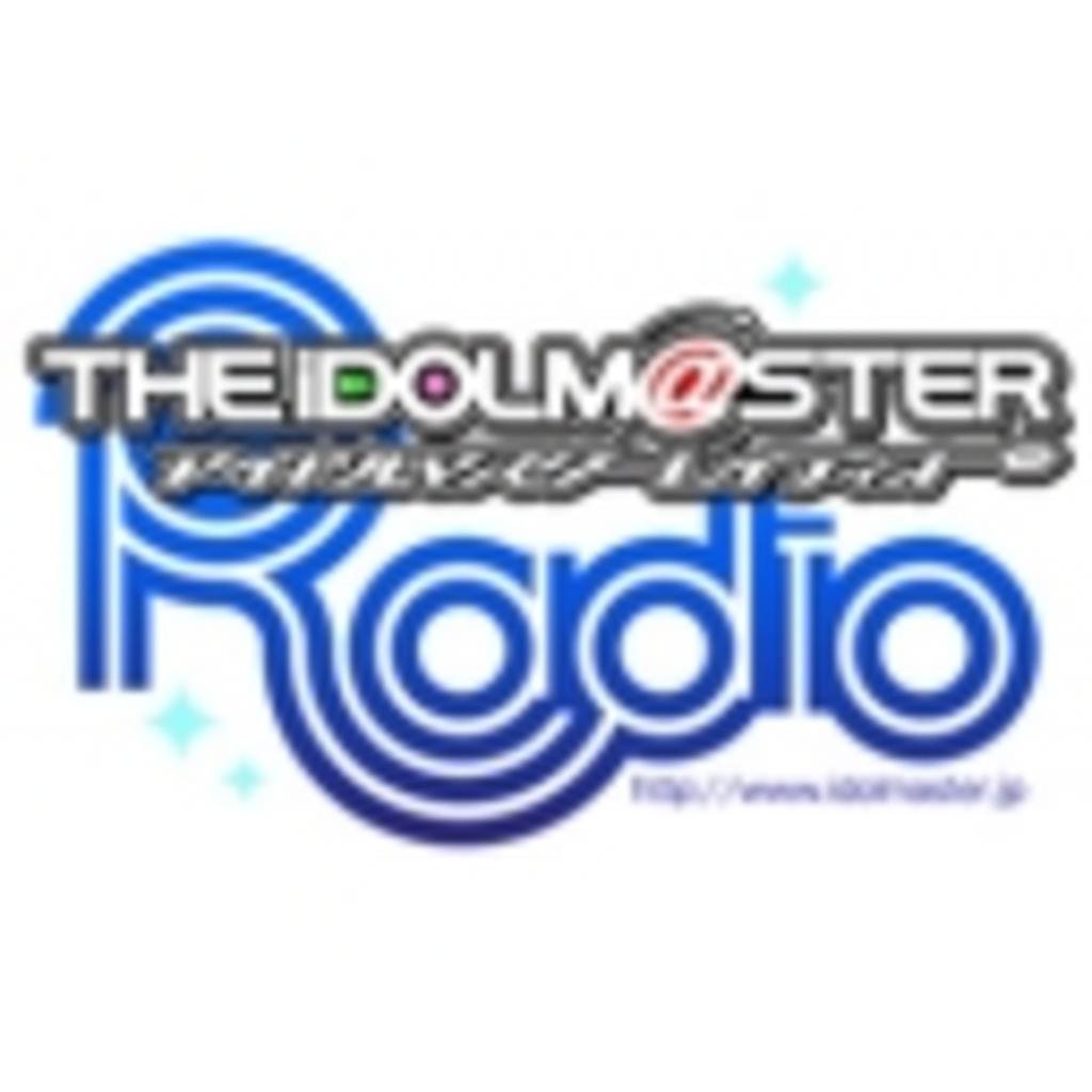 THE IDOLM@STER RADIO