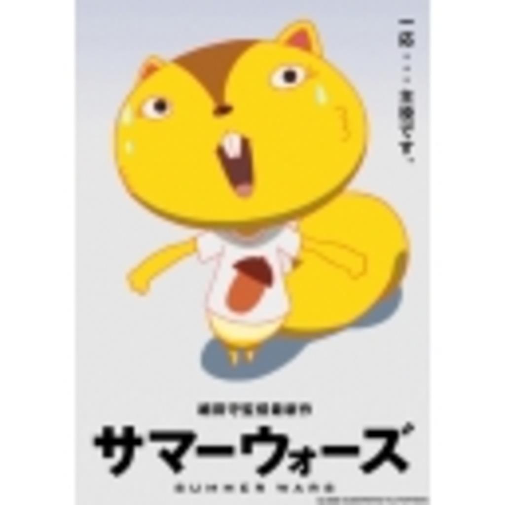 【初見さん】生ケチャ放送番外編〜岩のりがゆく〜【コメントも大歓迎★】