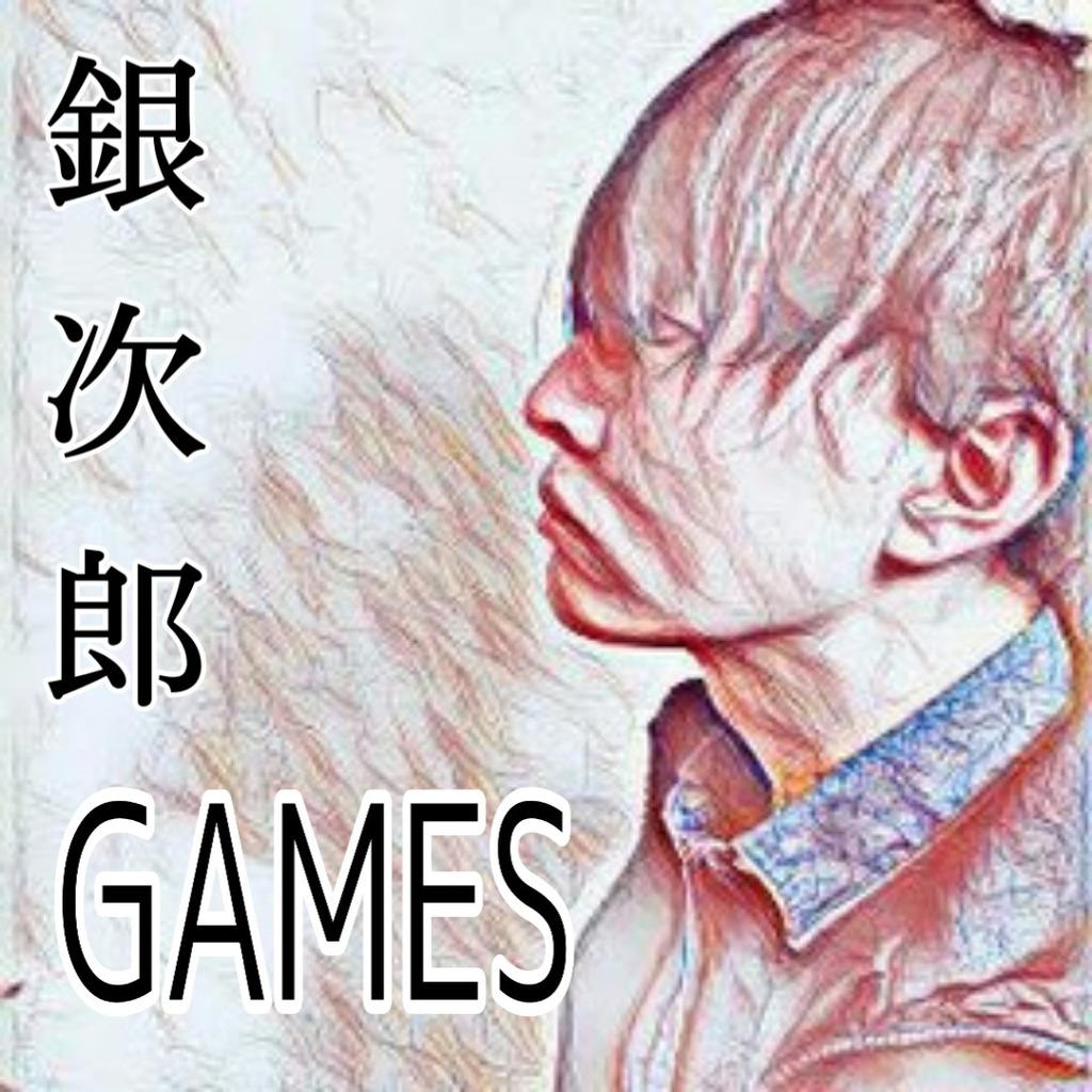 銀次郎GAMES