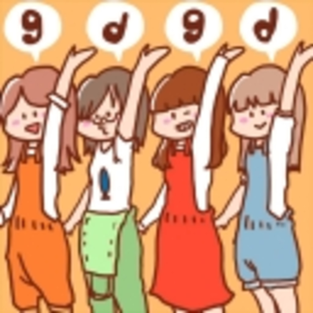 リア友4人のgdgd放送!