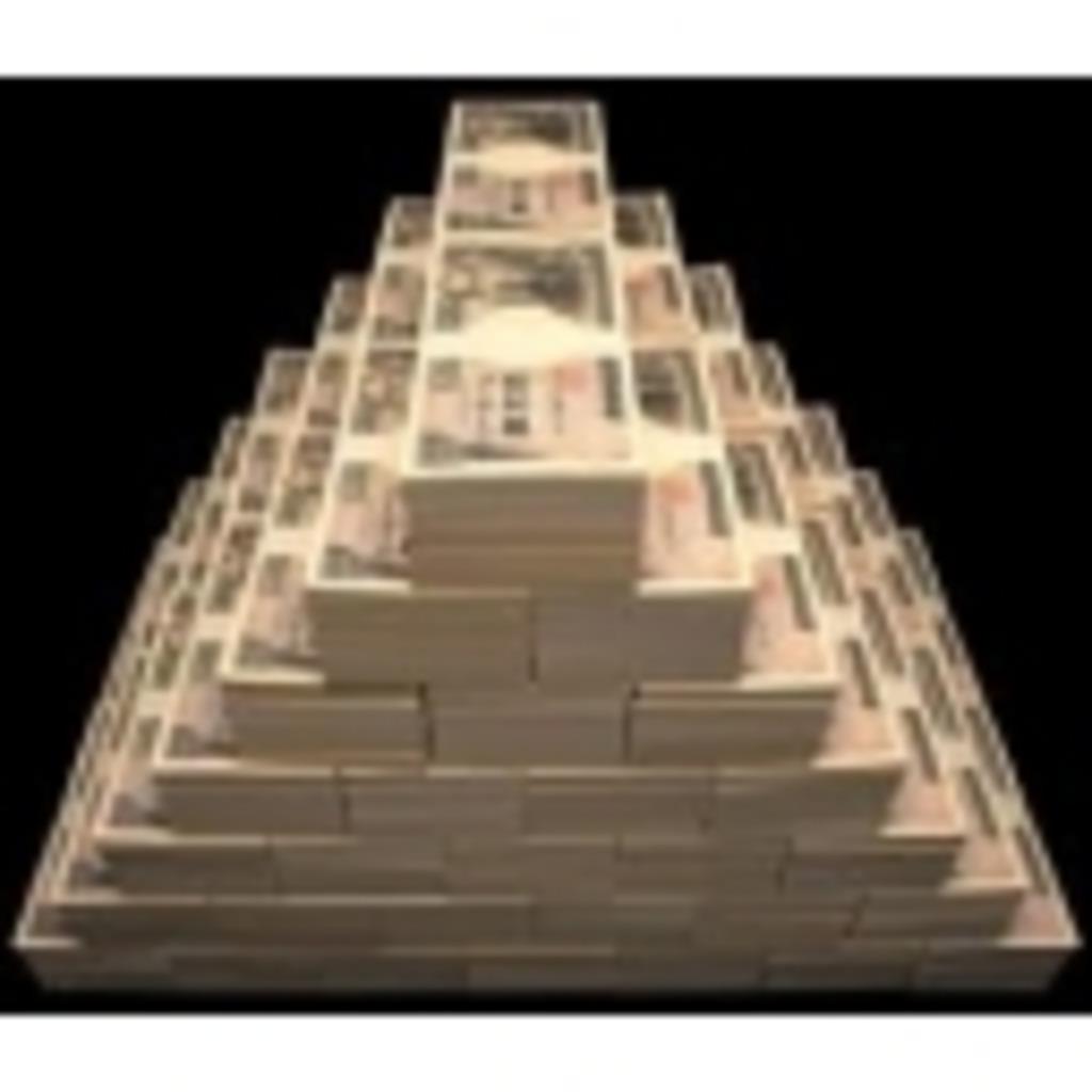 ネットで収入を得る方法(仮)