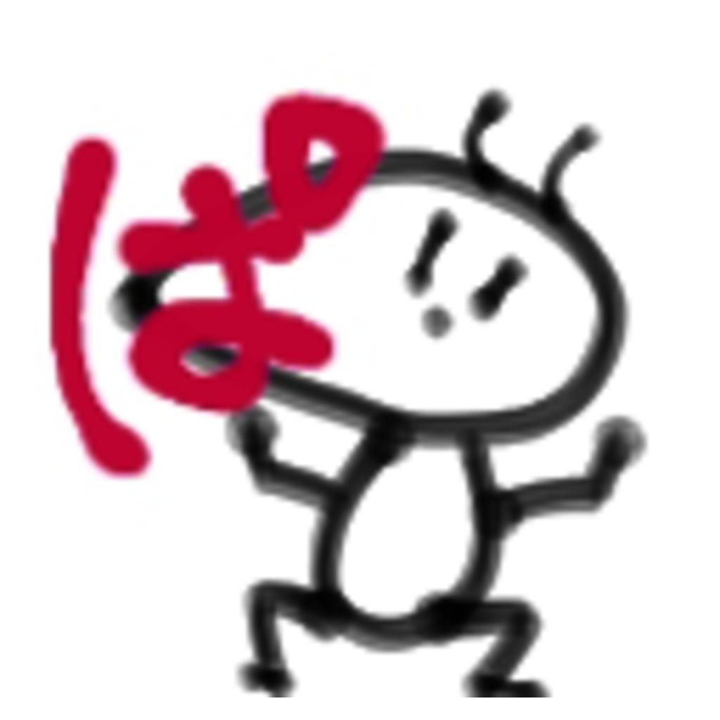 パプコミュ!(˙˘˙̀ ✰