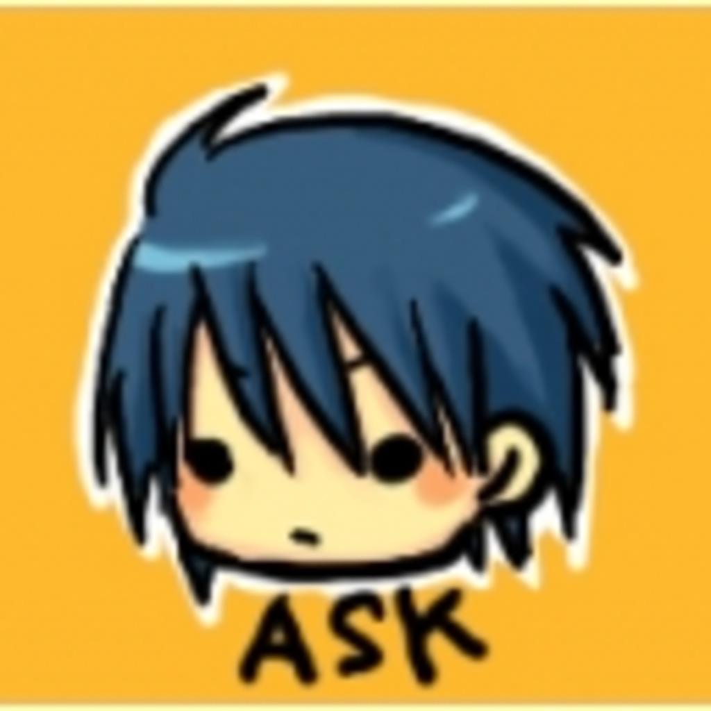 【魅惑の二次色ボイス】ASK(あすけ)捕獲部隊【公認】