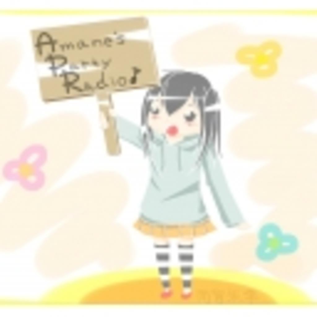 Amane's Party Radio♪