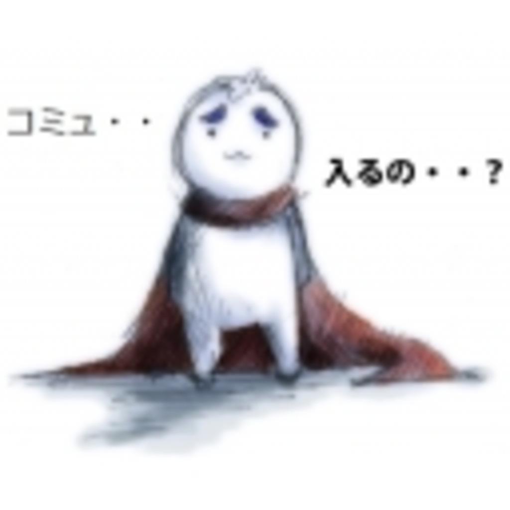 とびうおのButter-Flyコミュニティ!!