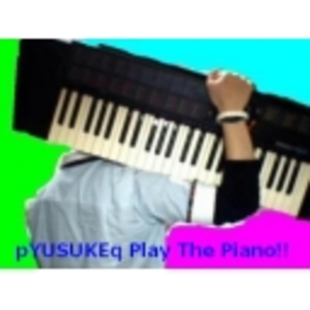 ユウスケの音楽 【Since 2009】