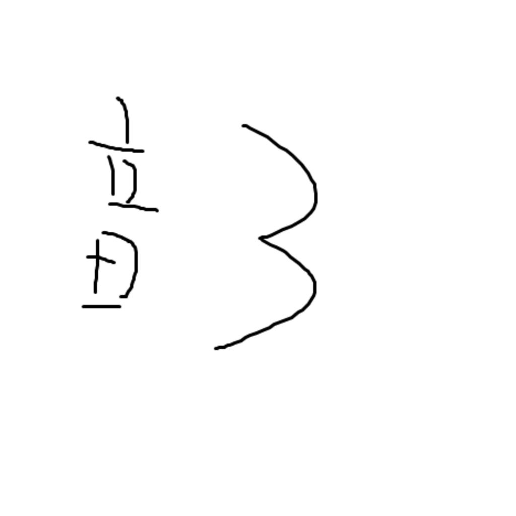 音3ふぁんくらぶ☆