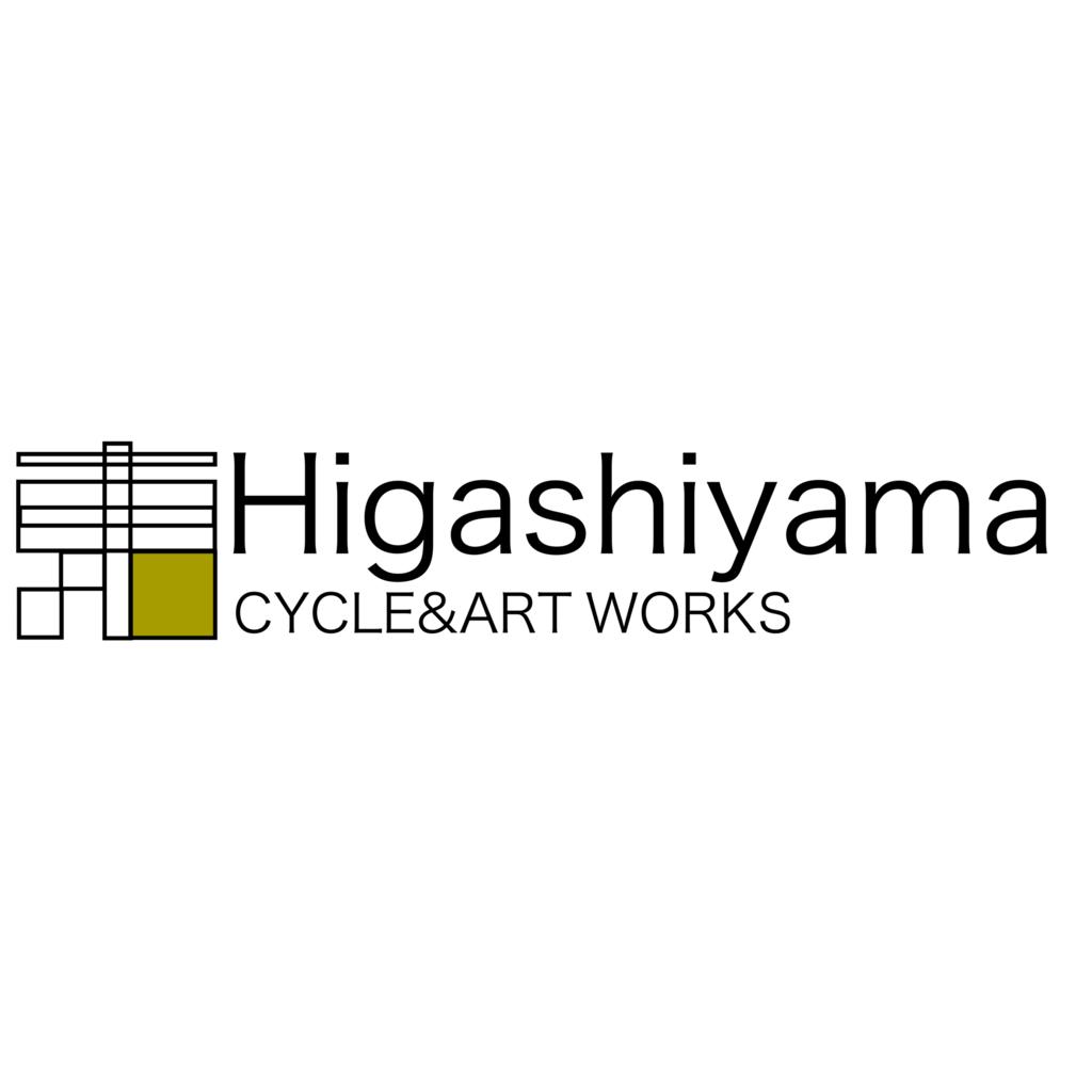 HIGASHIYAMA Cycle&Art works