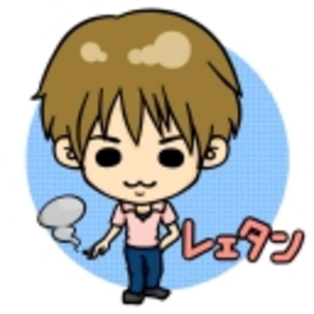 色んなゲーム紹介記 レェたんだおん(゚∀゚)