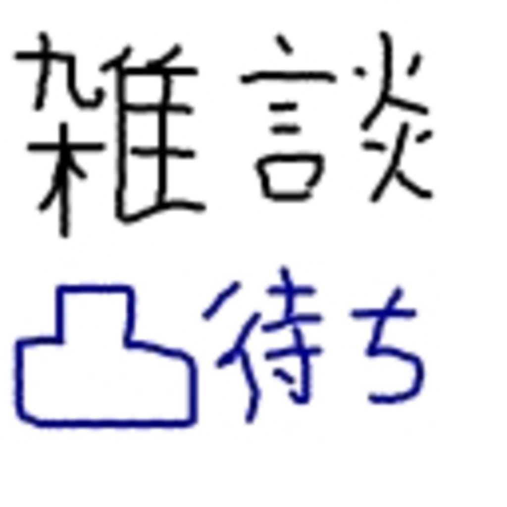 MaRuChi放送局