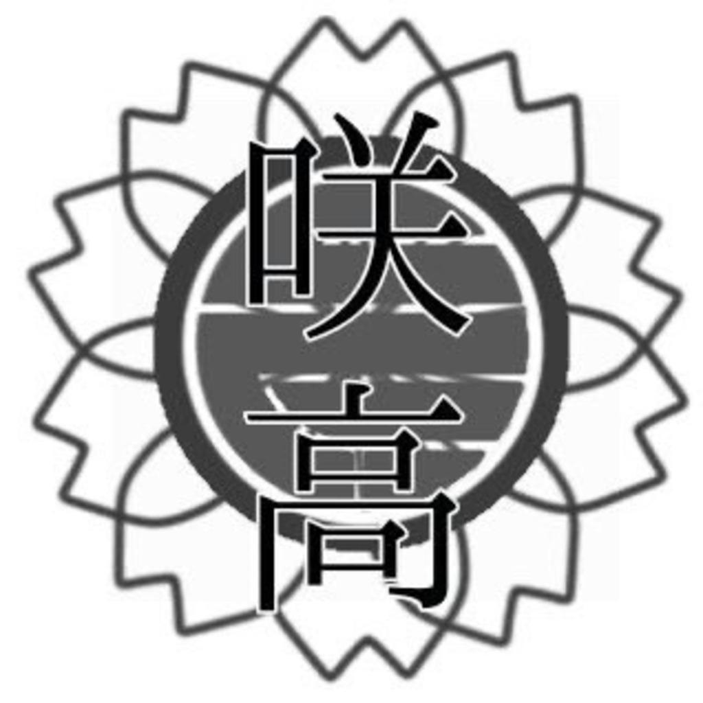 望咲高校コミュニティ