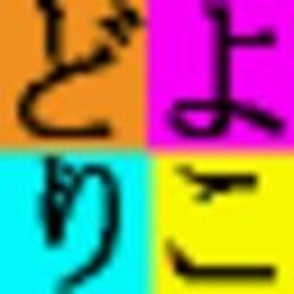 Team-YoKoDoRi