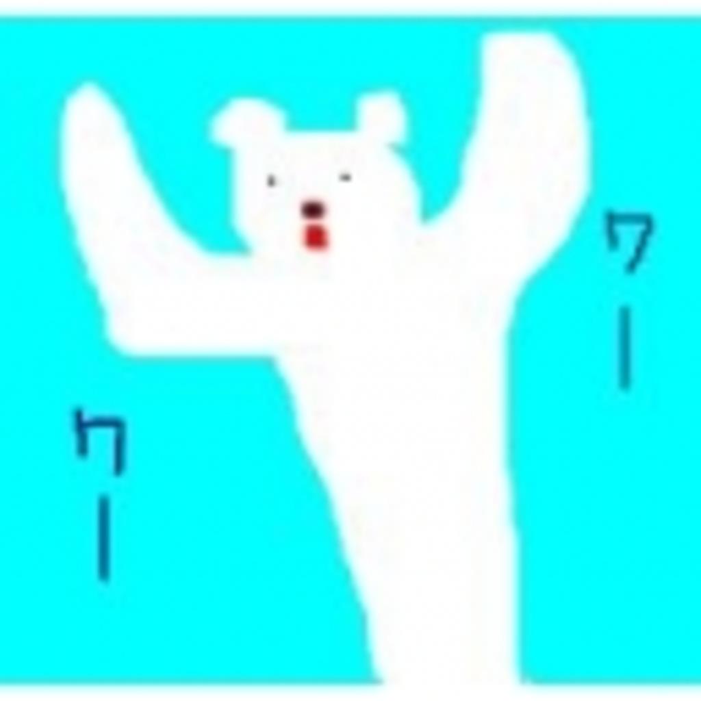 華によるgdgd放送(゚ω゚)ノ もぃ