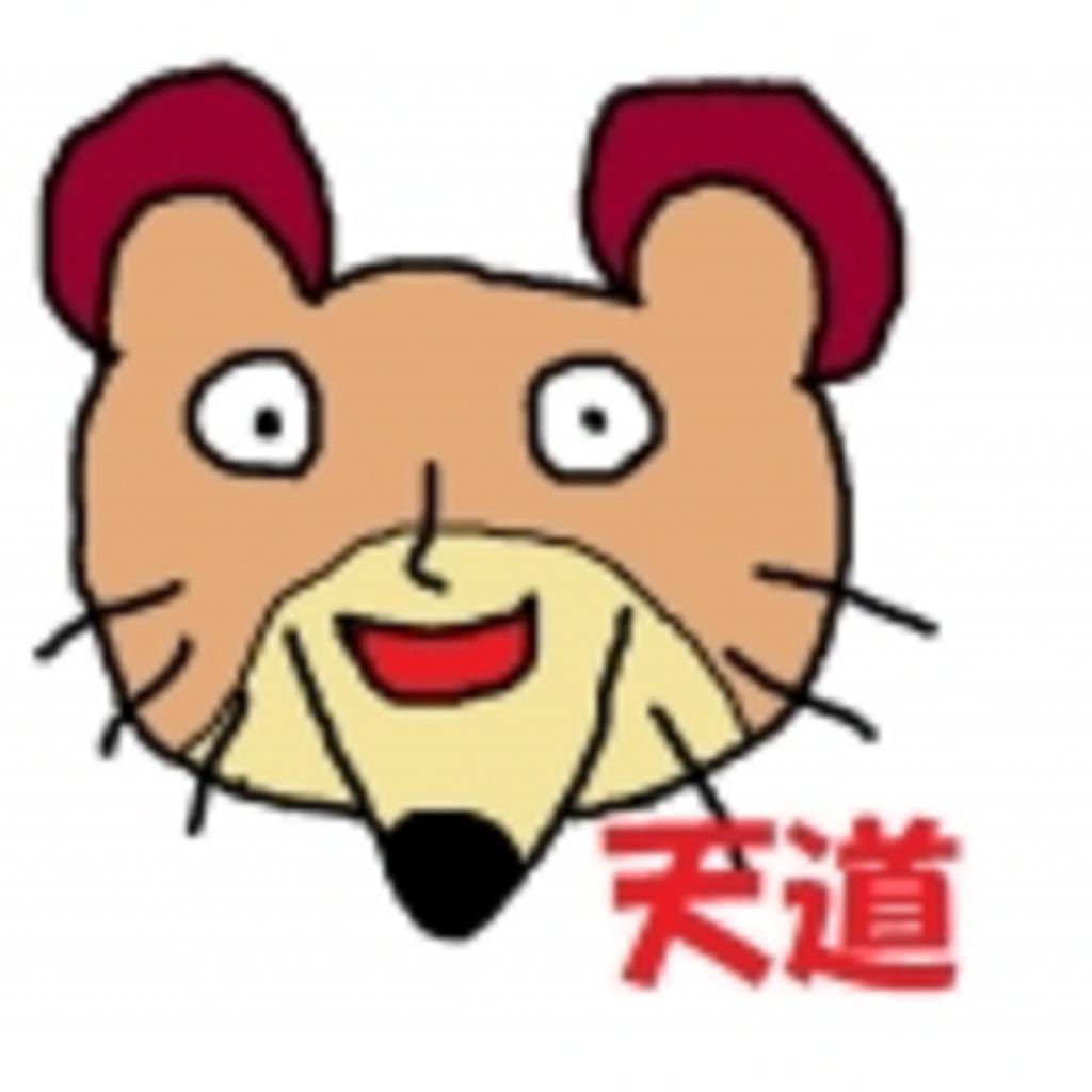 【卍】Hな天道本願寺【卍】