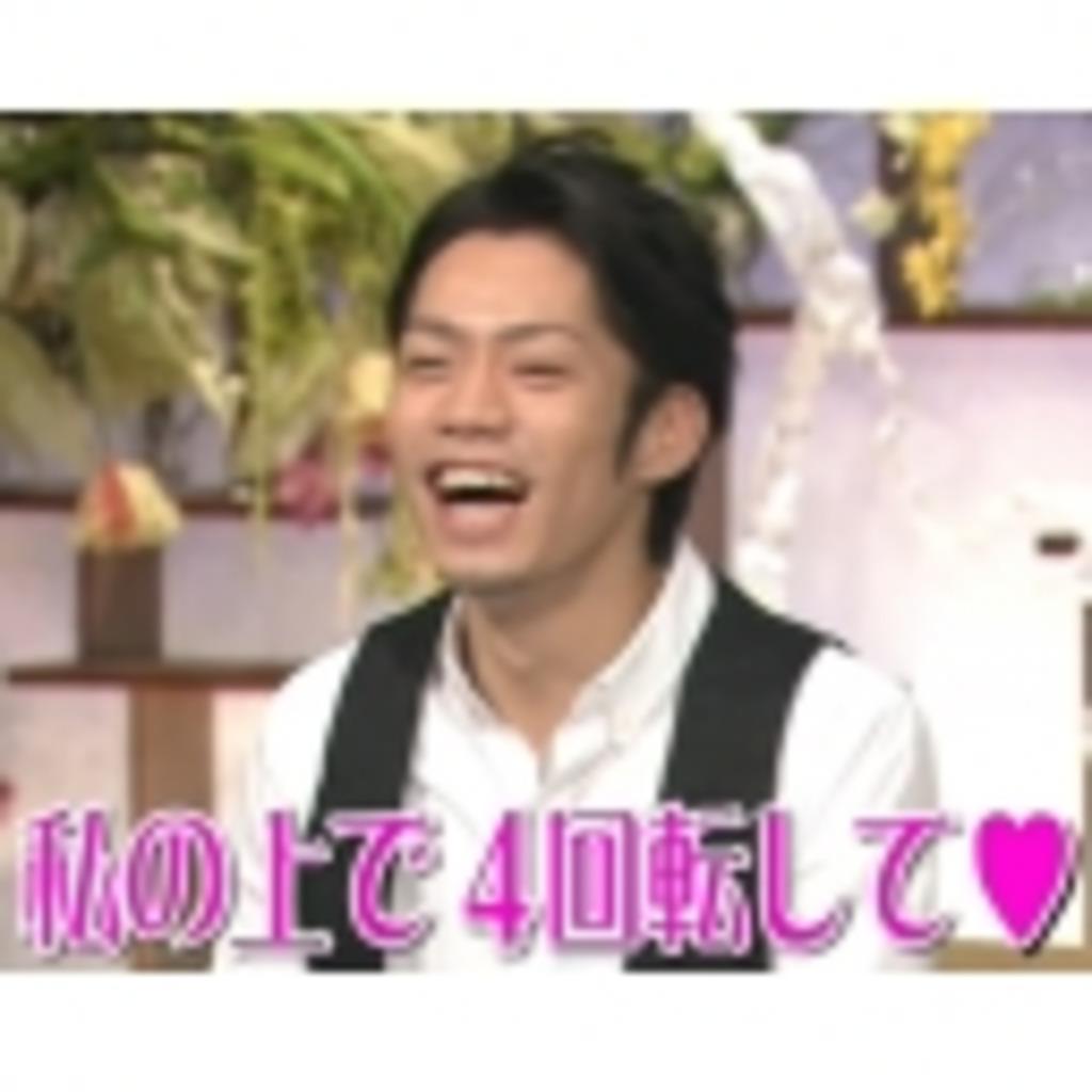 フィギュアスケート動画たれ流しヽ(^o^)丿