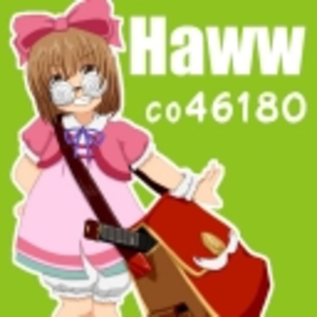 Hawwのgdgdゲーム実況