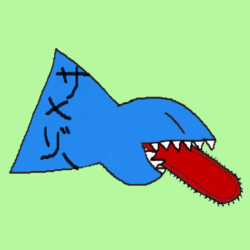 サメとチェーンソー