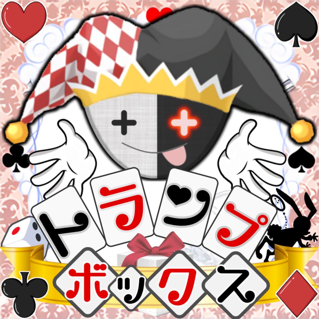 スラッティちゃんねル☆