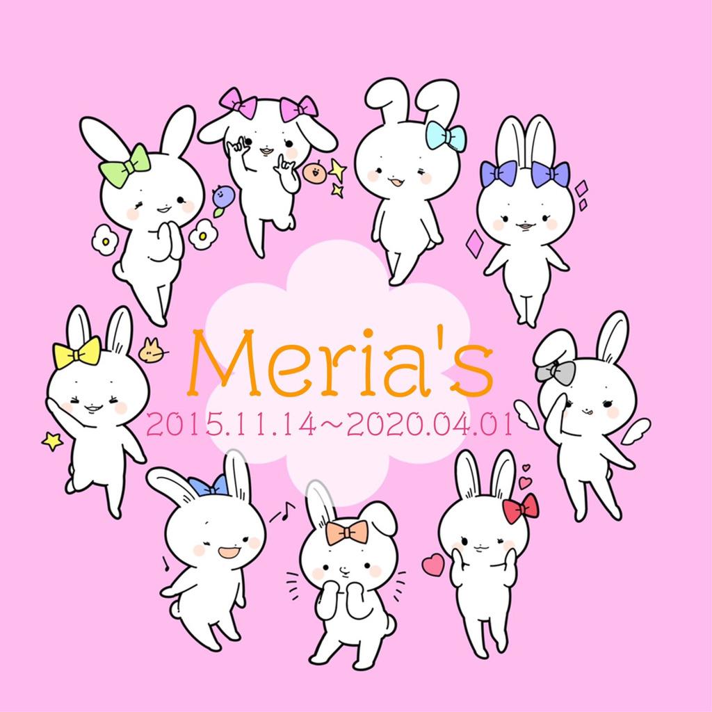 Meria's