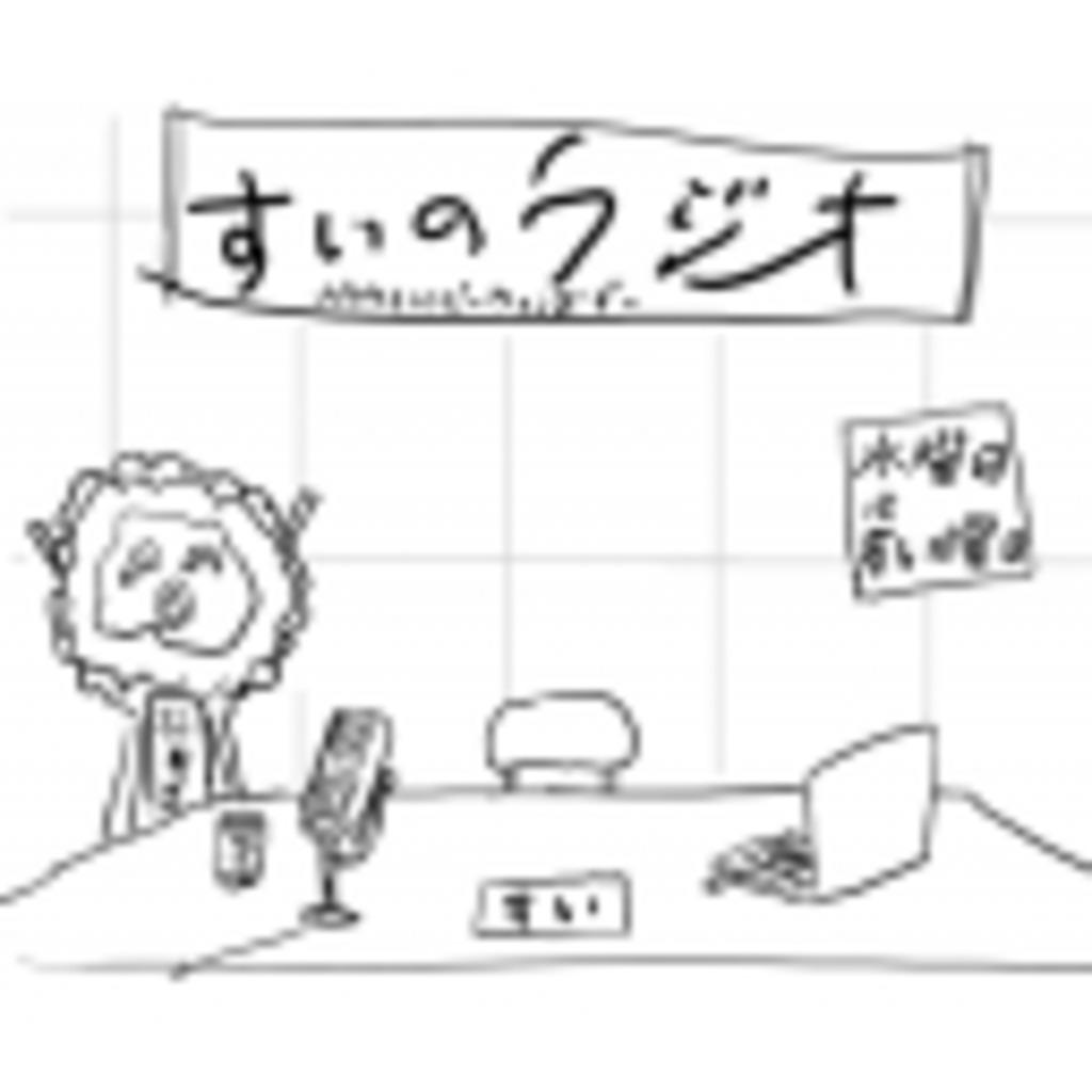 歌の練習はっじめるよぉ〜♪