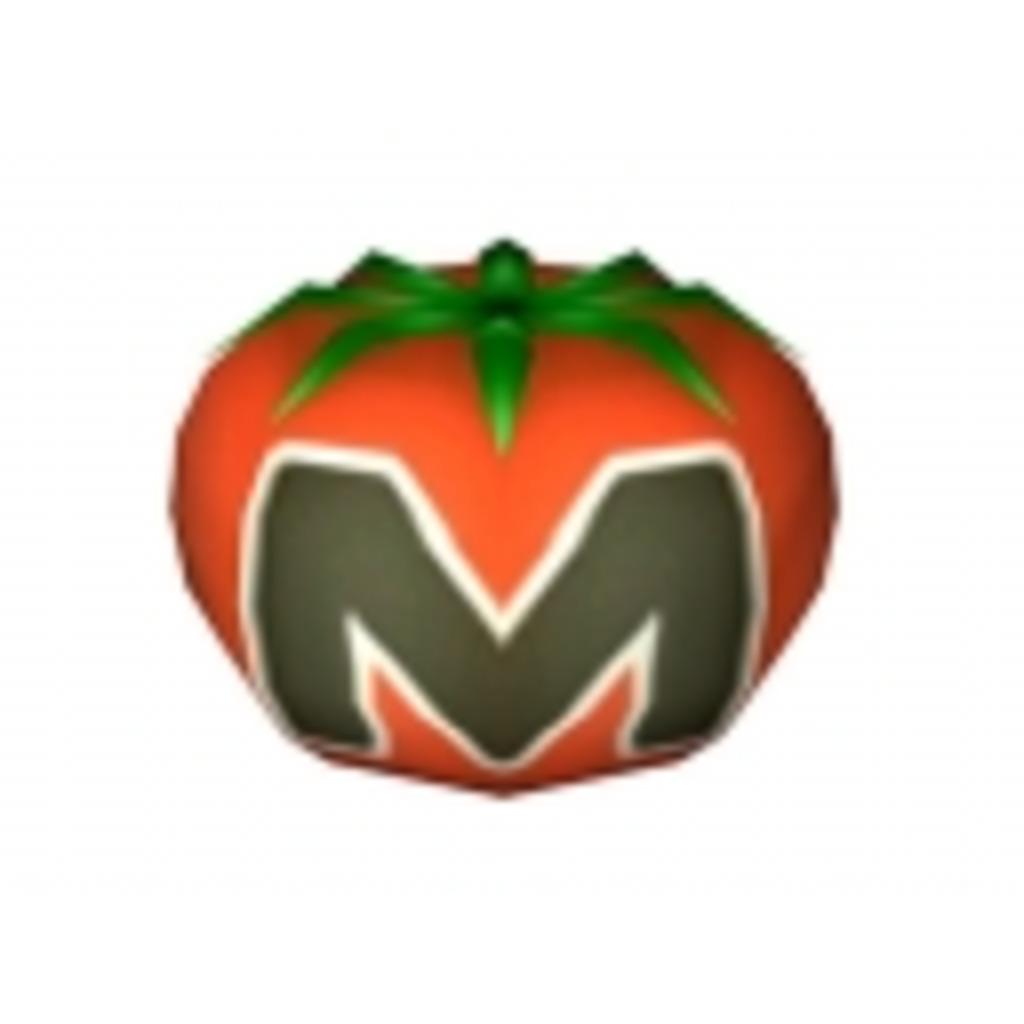 EMT ~Electric Maxim Tomato~