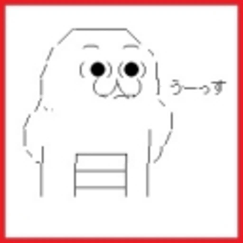 三河の「わ」(仮)