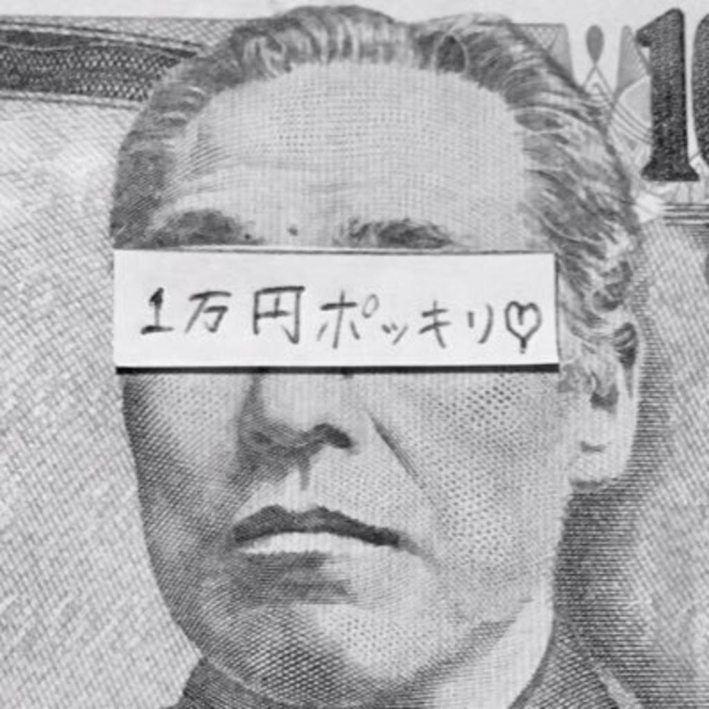 AD田中のサブカルバスター