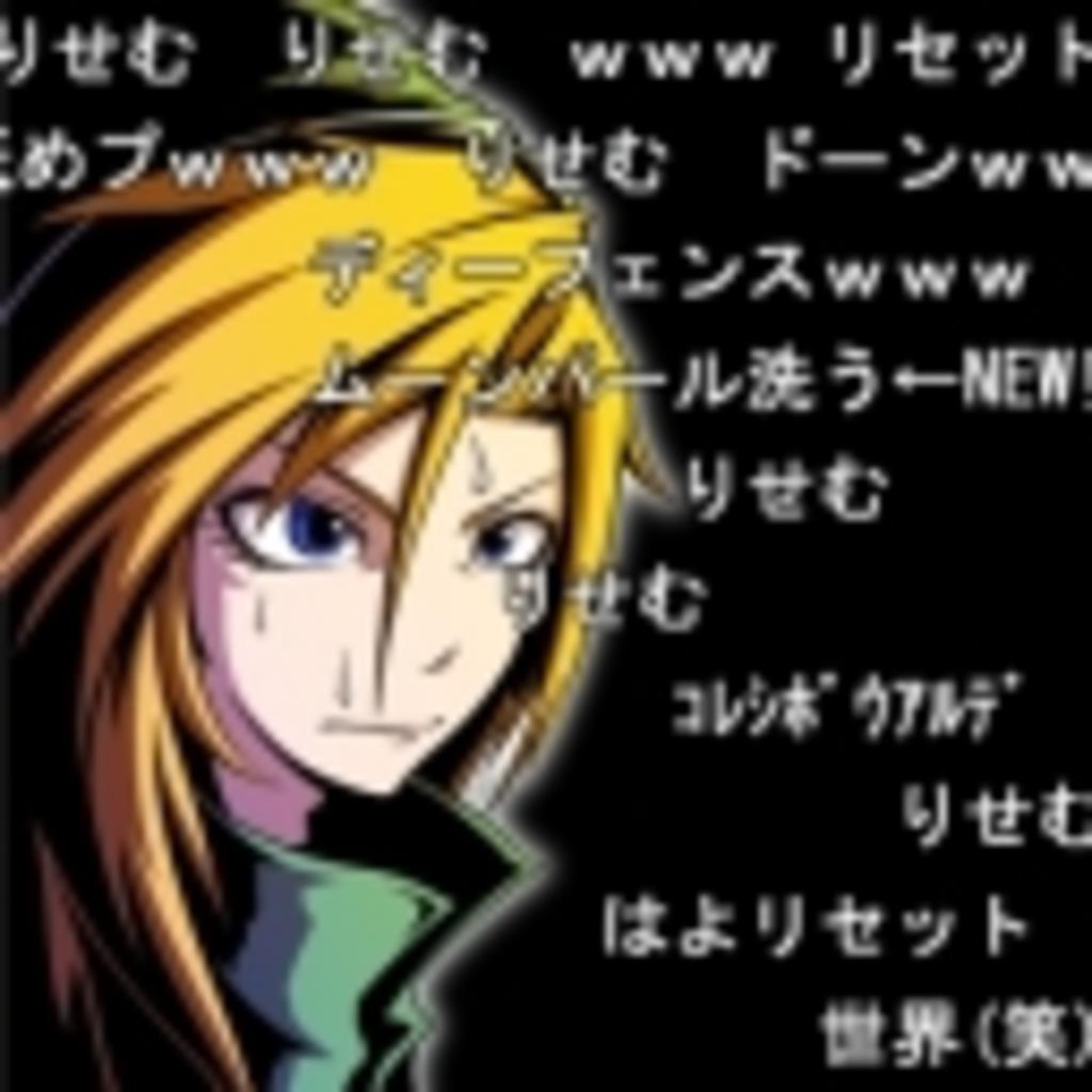 ぴぃちゃんのお城☆ミ^^v