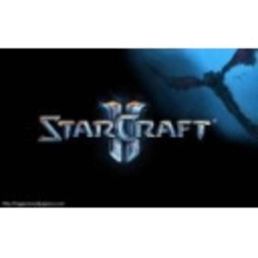 Starcraft2を適当にマスターしよう