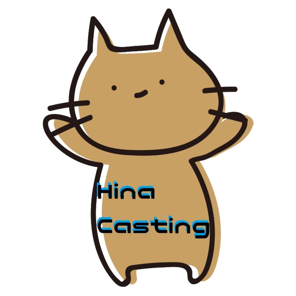 HinaCasting