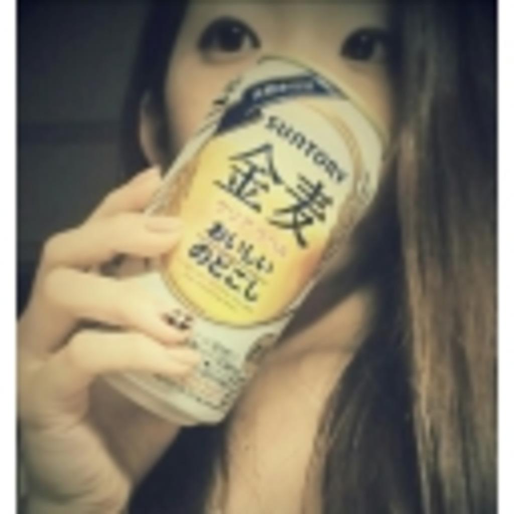 ♡(人・㉨・)ぽくての森(・㉨・人)♡