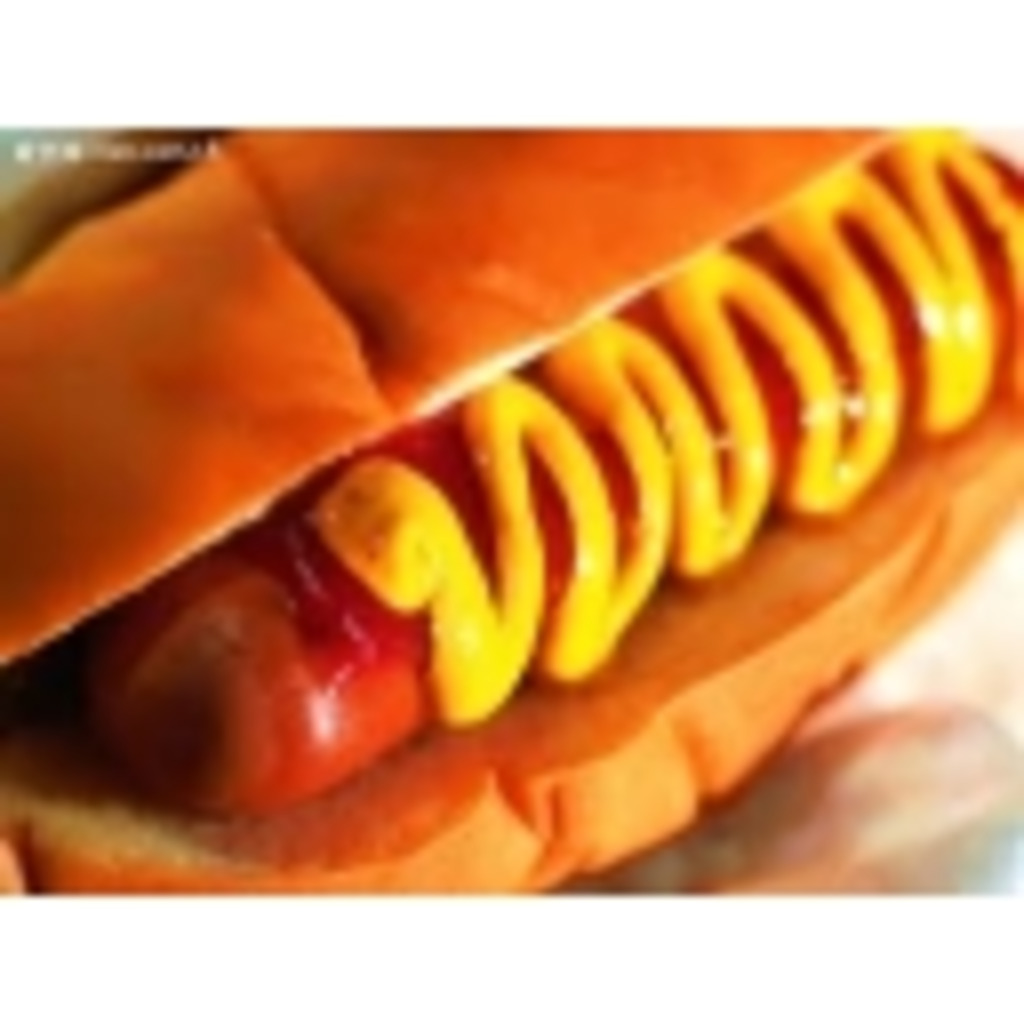 Hotdog's House