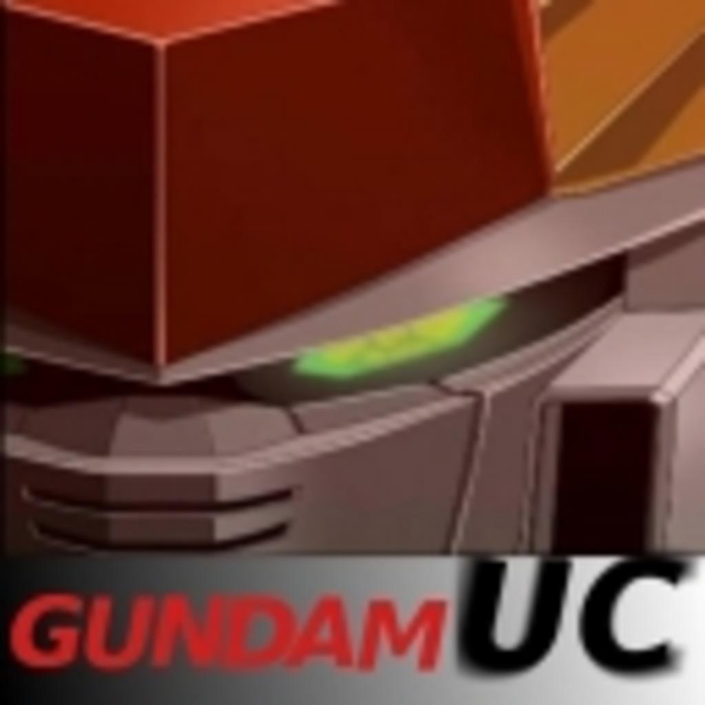 ガンダムユニコーンMAD