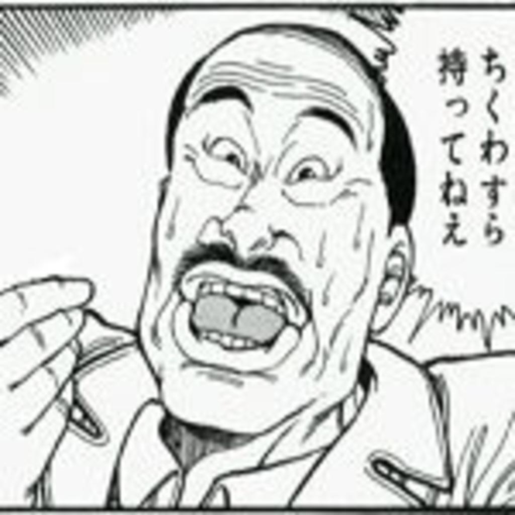 あきひこさんのコミュニティ