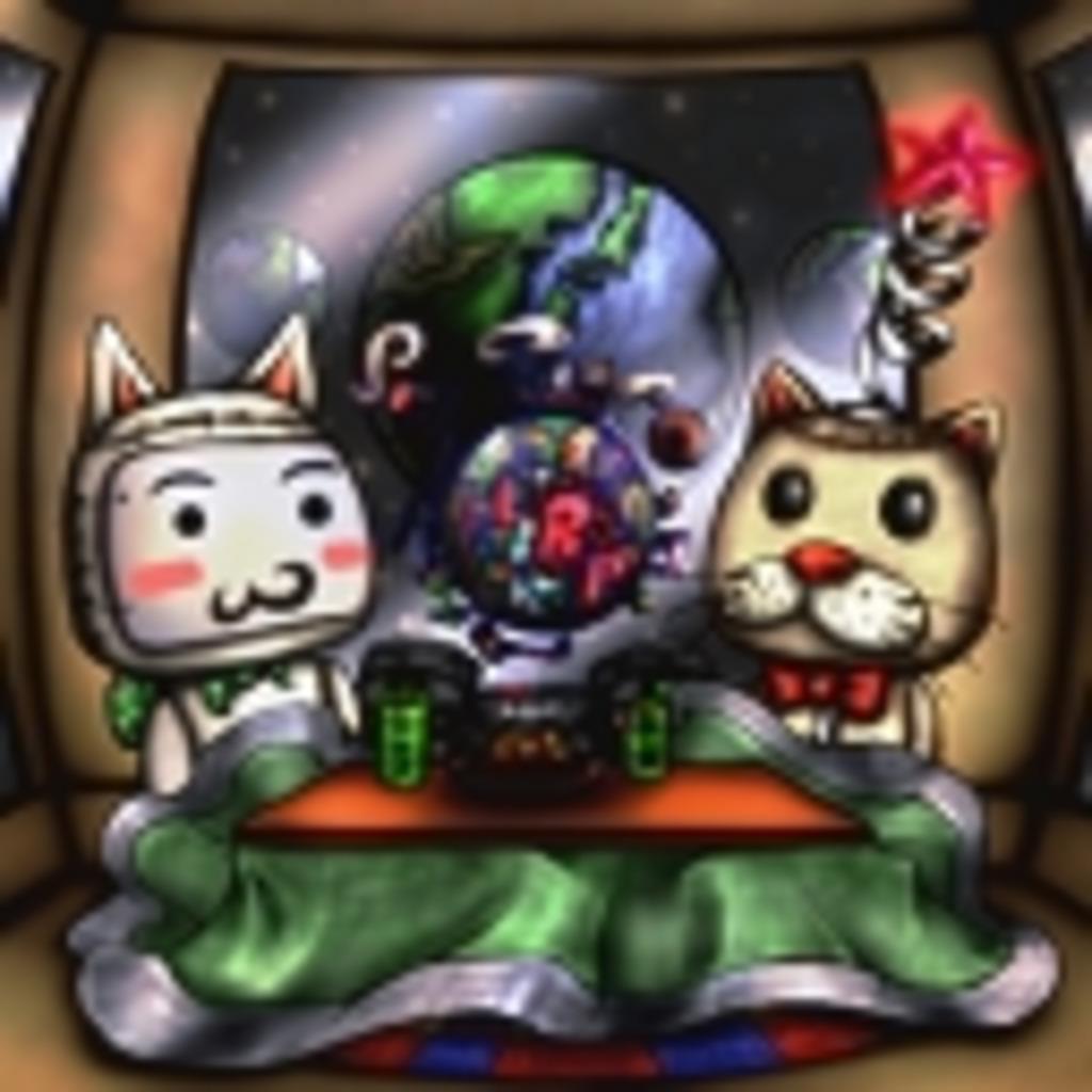 (>▽<) トロ兄と朱音のまったりゲーム放送 (`・ェ・´)