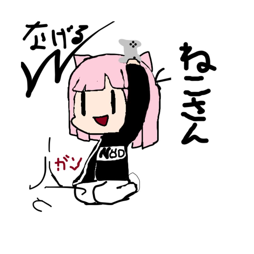 猫舌の猫_猫侍さんのぬるーいコミュニティ
