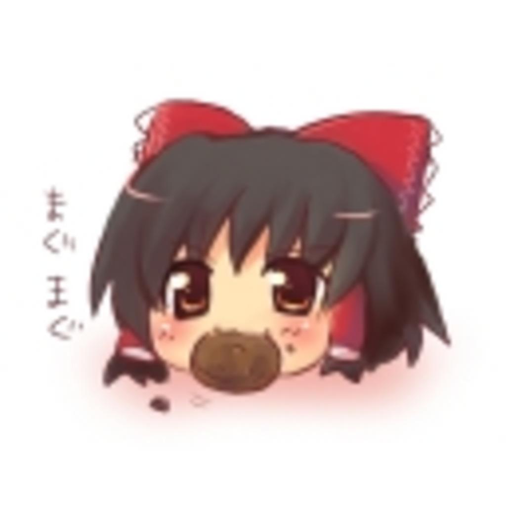 枝豆シンジケート