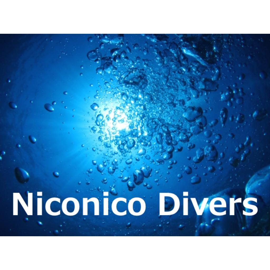 Niconico Divers