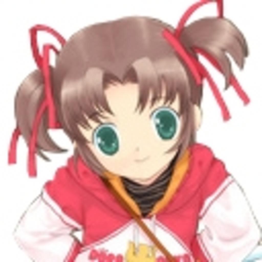夕凪 -YUNA-