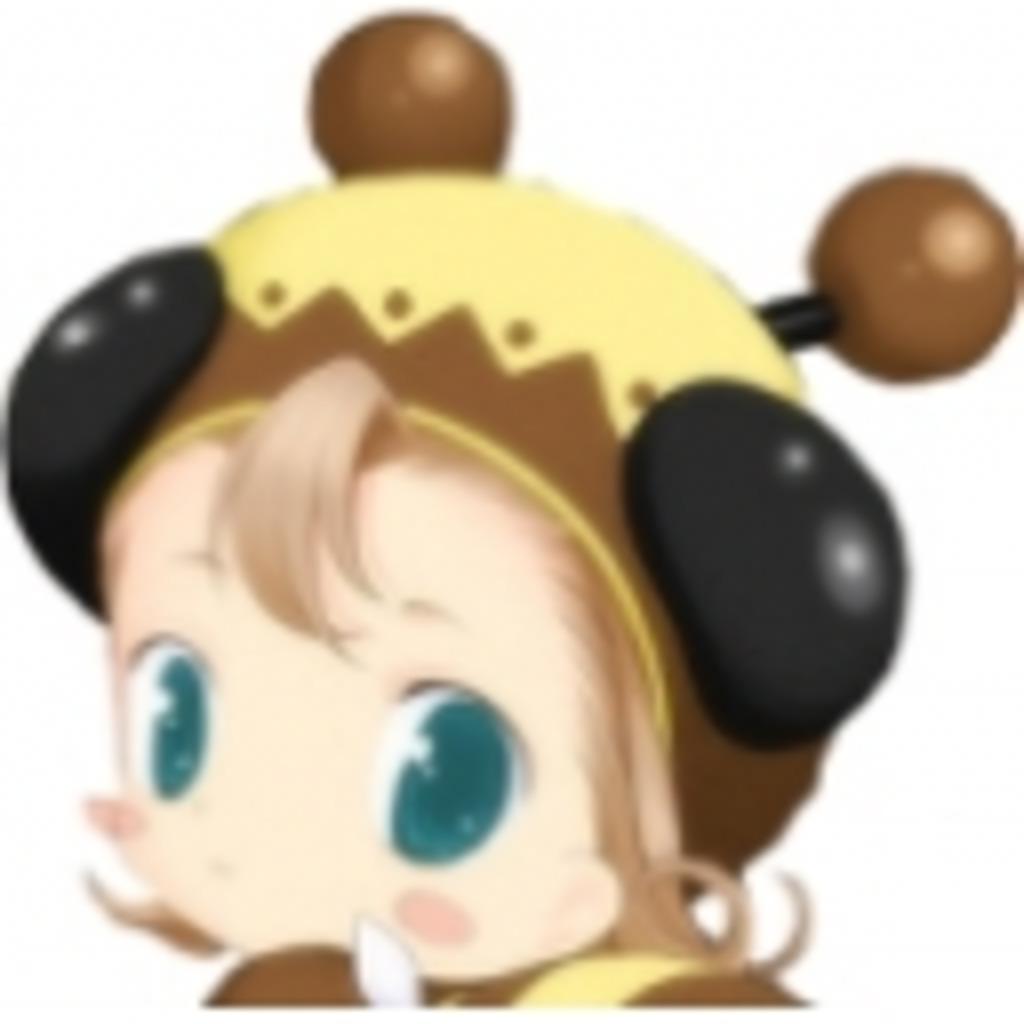 あさひ -ASAHI-