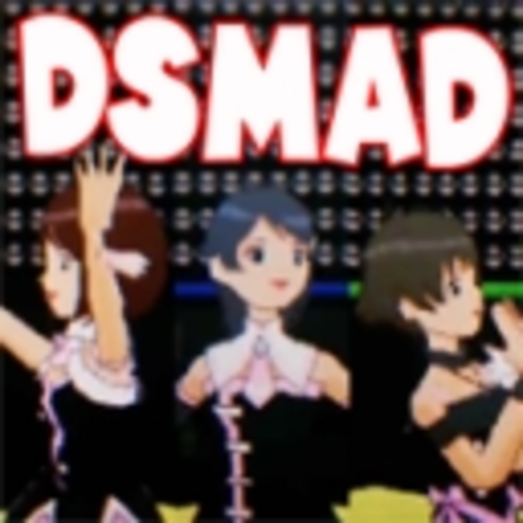 THE iDOLM@STER DS MAD