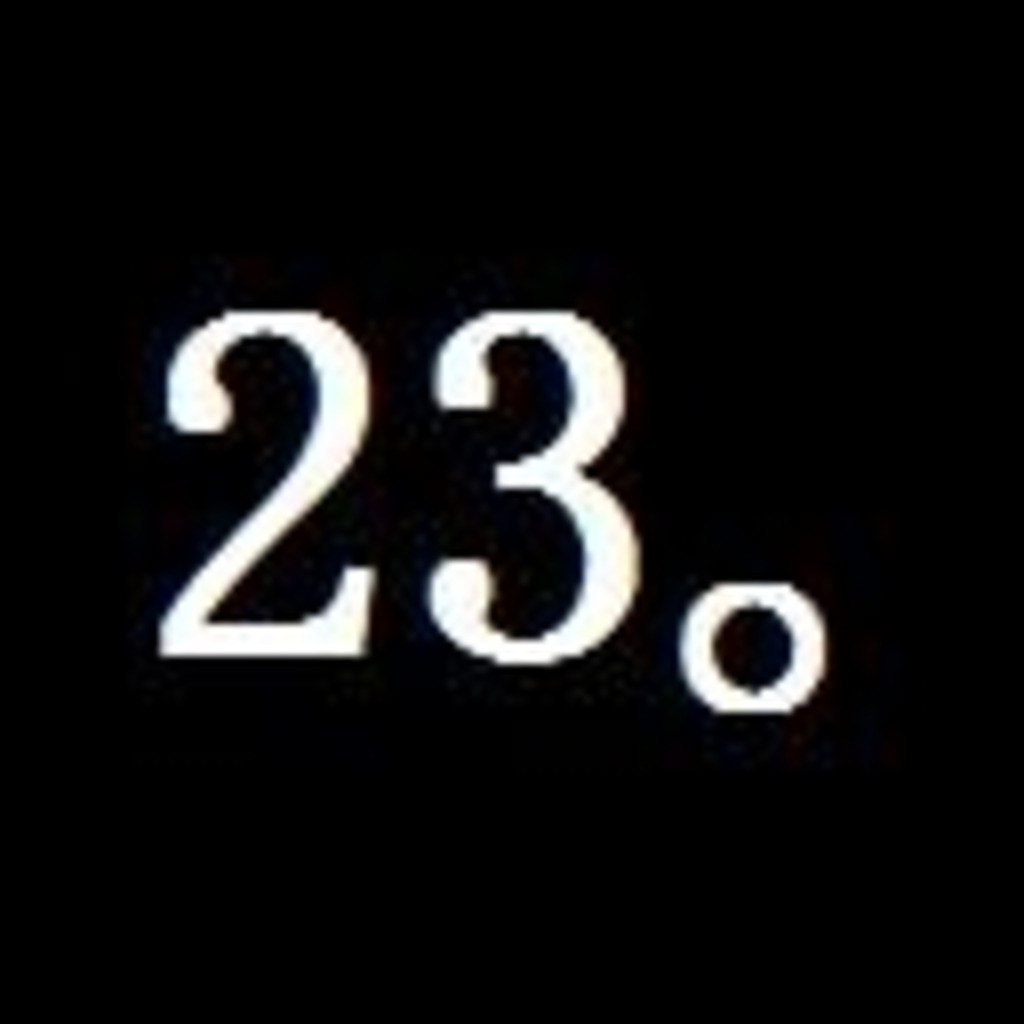 2358(にみこや)
