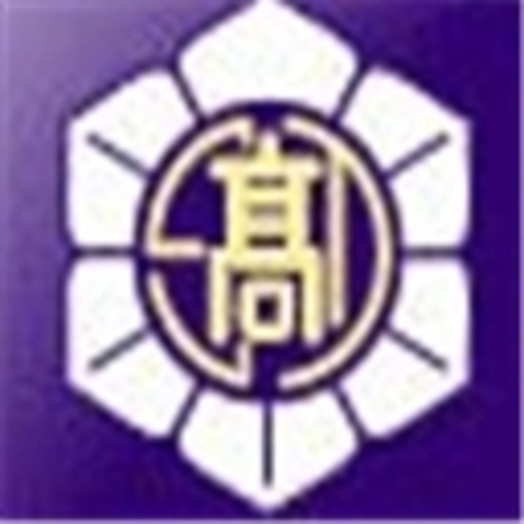 【福井県】科技高