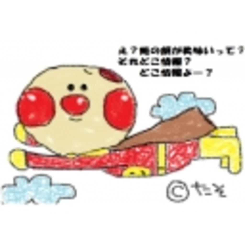 ★あゆたそ放送局☆