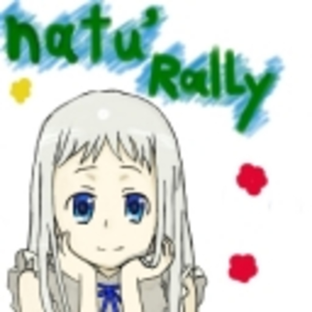 natu'RalLy(仮)