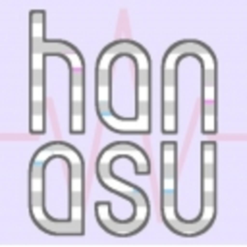 HANASU